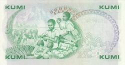 10 Shillings 1981 (1. I.)