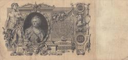 Imaginea #2 a 100 Ruble 1910 - semnături A. Konshin / L. Gavrilov