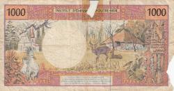 Image #2 of 1000 Francs ND (1996)