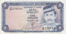 Imaginea #1 a 1 Ringgit / Dollar 1986