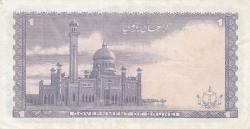 Imaginea #2 a 1 Ringgit / Dollar 1986