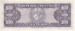 Image #2 of 100 Pesos 1950