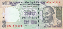 Image #1 of 100 Rupees 2013 - L