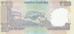 Image #2 of 100 Rupees 2013 - L