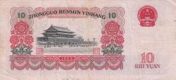 10 Yuan 1965