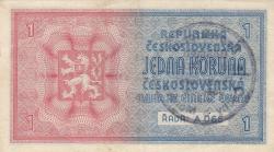 Imaginea #2 a 1 Koruna ND (1939)