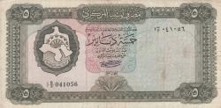Imaginea #1 a 5 Dinari ND (1971)