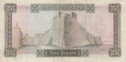 Imaginea #2 a 5 Dinari ND (1971)