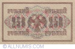 Image #2 of 250 Rubles 1917 - signatures I. Shipov/ A. Bilinskiy