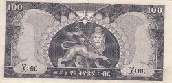 100 Dollars ND (1966)