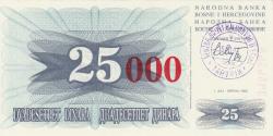 Imaginea #1 a 25000 Dinara 1993 (15. X.)