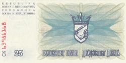 Imaginea #2 a 25000 Dinara 1993 (15. X.)