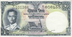 Image #1 of 1 Baht ND (1955) - signatures Serm Vinichchaikul / Puey Ungpakom (41)