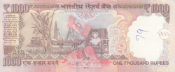 Image #2 of 1000 Rupees 2015 - R