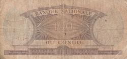 Image #2 of 100 Francs 1962 (1. III.)