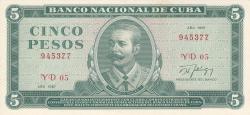 Image #1 of 5 Pesos 1987