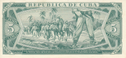 Image #2 of 5 Pesos 1987
