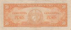 Image #2 of 50 Pesos 1950