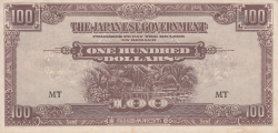 Image #1 of 100 Dollars ND (1944)