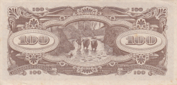 Image #2 of 100 Dollars ND (1944)