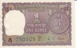 1 Rupee 1974