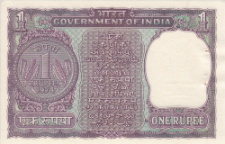 Image #2 of 1 Rupee 1974