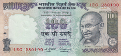 Image #1 of 100 Rupees ND (1996) - L - signature C. Rangarajan
