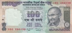 Imaginea #1 a 100 Rupees ND (1996) - L - semnătură C. Rangarajan