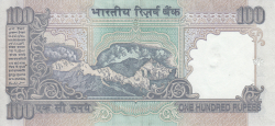 Image #2 of 100 Rupees ND (1996) - L - signature C. Rangarajan