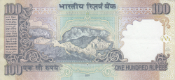 Image #2 of 100 Rupees 2007 - R