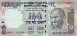 Image #1 of 100 Rupees 2007 - R