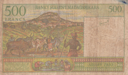 Image #2 of 500 Francs = 100 Ariary ND (1994)