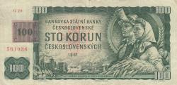Imaginea #1 a 100 Korun ND (1993 - pe emisunea 1961)