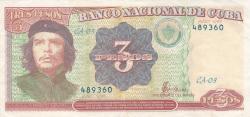 Image #1 of 3 Pesos 1995