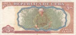 Image #2 of 3 Pesos 1995