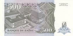 Image #2 of 500 Nouveaux Zaires 1994 (15. II.)