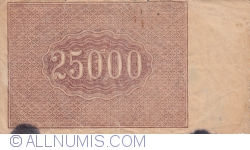Image #2 of 25 000 Rubles 1921