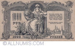 Image #1 of 1 000 Rubles 1919