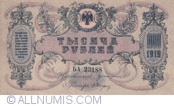 Image #2 of 1 000 Rubles 1919