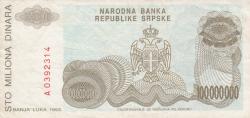 100 000 000 Dinara 1993