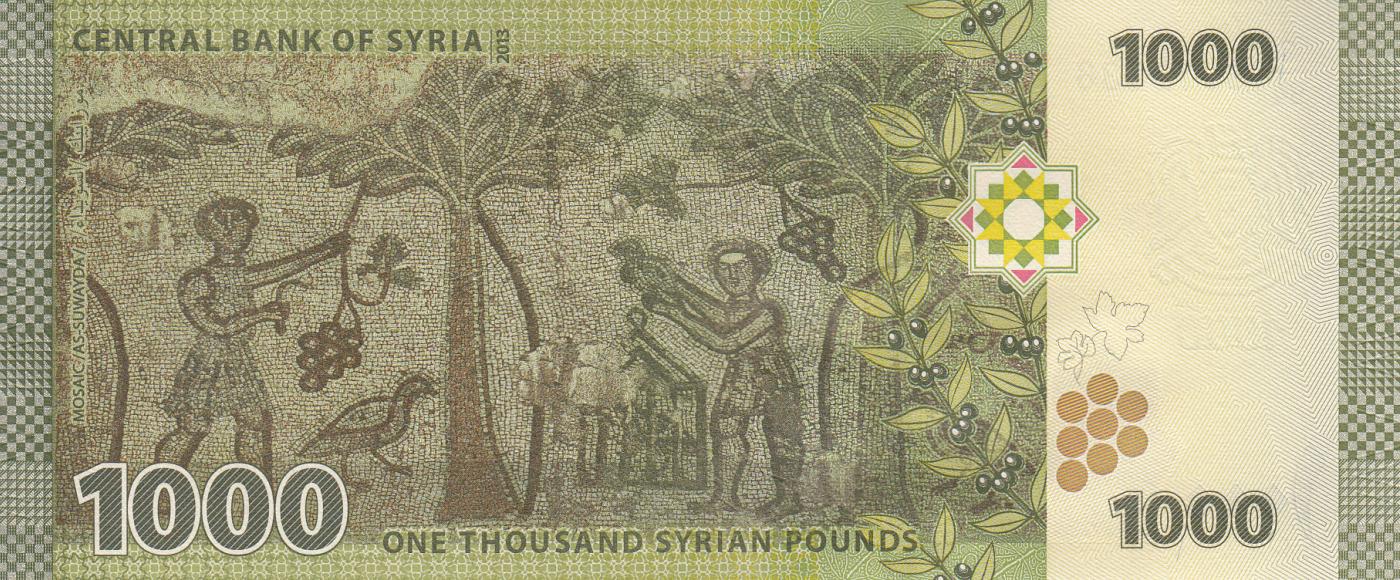 SYRIA 1000 1,000 POUNDS 2013 UNC P-116