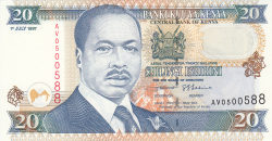 Image #1 of 20 Shillings 1997 (1. VII.)