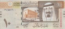 Image #1 of 10 Riyals 2007 (AH 1428 - ١٤٢٨)