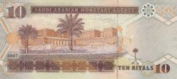 Image #2 of 10 Riyals 2007 (AH 1428 - ١٤٢٨)