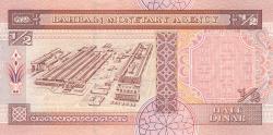 Imaginea #2 a 1/2 Dinar L.1973 (1998)