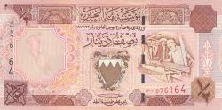 Imaginea #1 a 1/2 Dinar L.1973 (1998)
