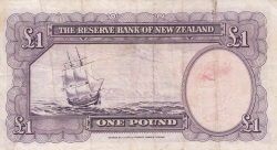 Image #2 of 1 Pound ND (1956-1960)