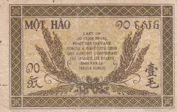Imaginea #2 a 10 Cents ND (1942)