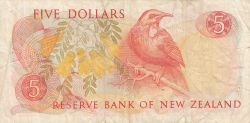 Image #2 of 5 Dollars ND (1981-1985) - replacement note