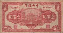 Image #1 of 100 Yuan 1942